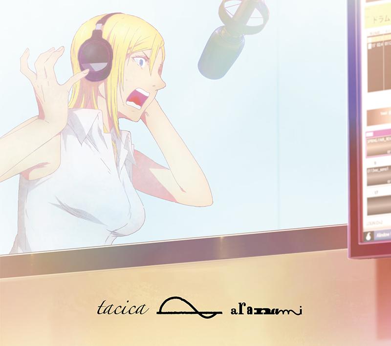 aranami【期間限定盤(CD+DVD)】